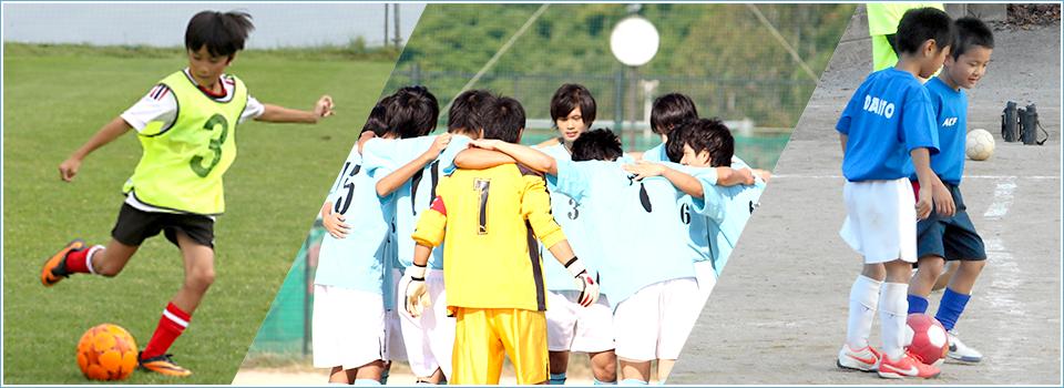埼玉県川口市にてサッカー・ヨガ・スポーツダンス教室の運営|ACフツーロ